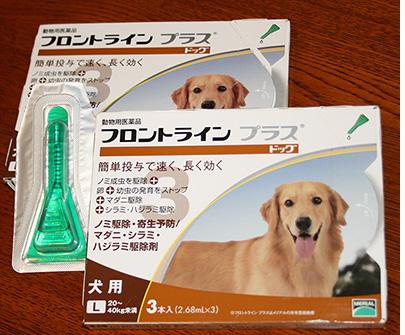 動物用医薬品 犬用ノミ駆逐・寄生予防/マダニ・シラミ・ハジラミ駆除剤 フロントライン プラス ドッグ